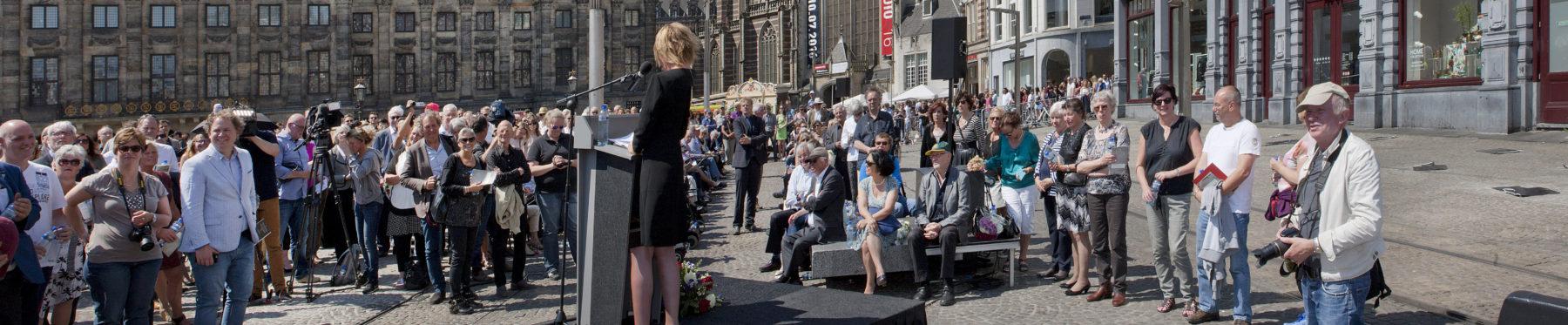 Stichting Memorial